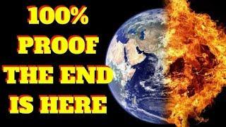 99942 Apophis Astroid (অপোফিস আসছে পৃথিবী ধ্বংস করতে )