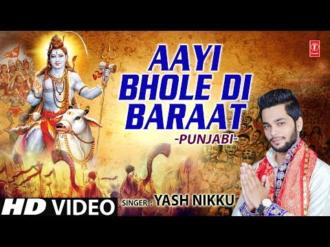 Aayi Bhole Di Baraat I Punjabi Shiv Vivah Geet I YASH NIKKU I New Latest HD Video Song