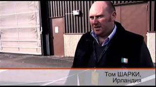 Уроки безопасности - Лучший дальнобойщик 2008 (часть 2)