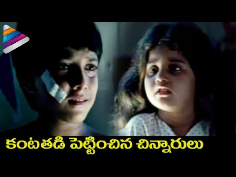 Baby Shamili Childhood Photos Anjali Movie Anjali Movie Be...