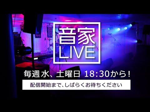 音家LIVE 21/02/10 鴨音ギイ Blues Session