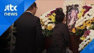 [영상] 음주운전에 경종 '윤창호법' 남기고…눈물 속 영면