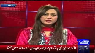 Dunya Kamran Khan Kay Sath – 27 October 2015 | Dunya News