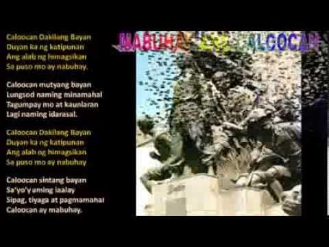 Mabuhay ang Caloocan (Caloocan Hymn) - YouTube