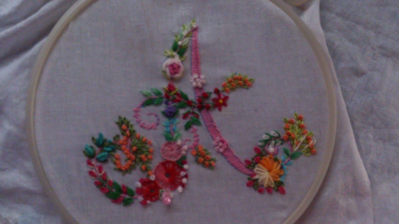 Hand Embroidery Monogram Alphabet A Youtube