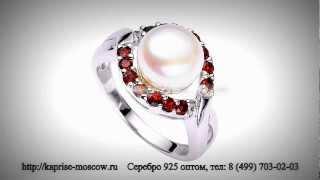 Серебро 925 оптом(, 2012-07-18T10:03:50.000Z)