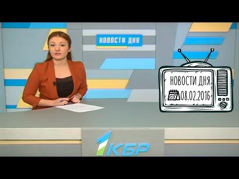 новости 08 02 16 ВГИ