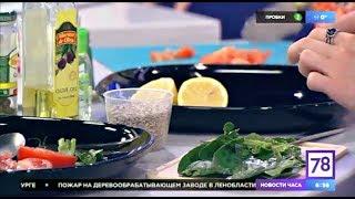 Салат с зернистым творогом | Рецепт салата с зернистым творогом от Юлианны Плискиной
