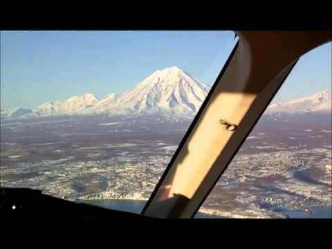 Landing at Petropavlovsk, Russia - UHPP