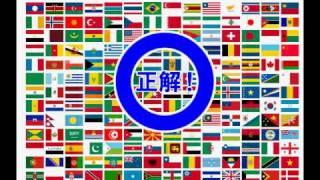 世界の国旗 on CREYLE