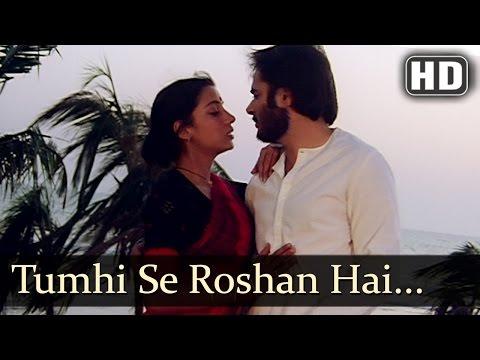 Tumhin Se Roshan Hai - Farooq Sheikh - Shabana Azmi - Lorie - Asha Bhosle - Talat Aziz - Hindi Song