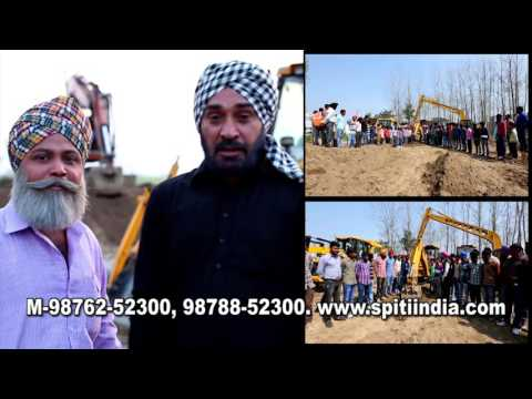 JCB Excavator (Poclain) Training in gurdaspur, punjab, India