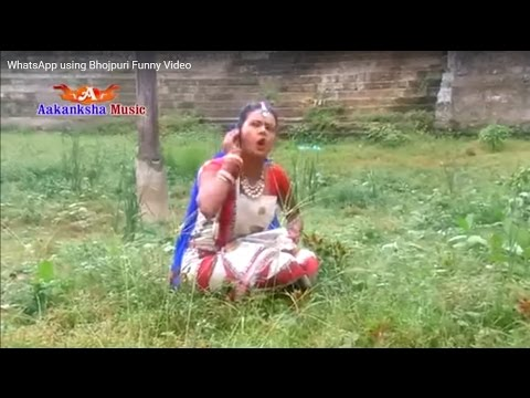 WhatsApp Use Kare Lu? Bhojpuri Funny Video
