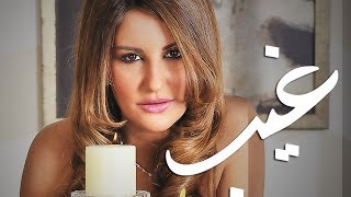 Iraqi superstar Shatha Hassoun has joined Zeina in her legal battle against Ahmed Ezz
