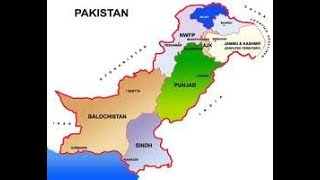 How to draw pakistan map easy step by step