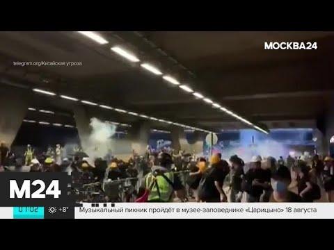 Смотреть фото Актуальные новости России и мира за 12 августа - Москва 24 новости россия москва