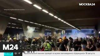 Актуальные новости России и мира за 12 августа - Москва 24