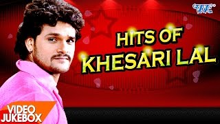 HITS OF KHESARI LAL - Video JukeBOX - Bhojpuri Hot Songs 2017 new