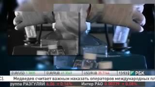 Как делают лекарства и вакцины. Сделано в России. РБК