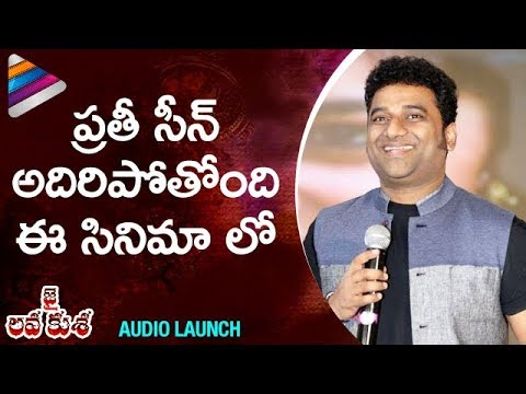 DSP Excellent Speech | Jai Lava Kusa Audio...