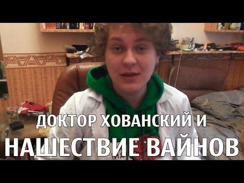Репортер UA