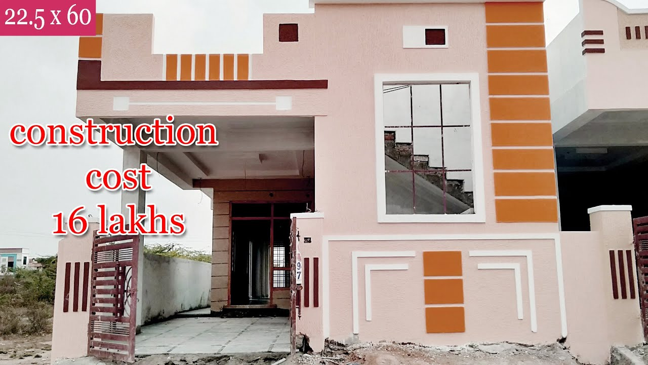 150 Sq.yds 22.5 x 60 west facing 2 bhk single storey house plan with real walkthrough
