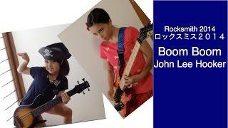 Audrey & Kate Play ROCKSMITH #57 - Boom Boom  - John Lee Hooker - ロックスミス