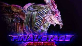 Tekken 6 Soundtrack: Azazel