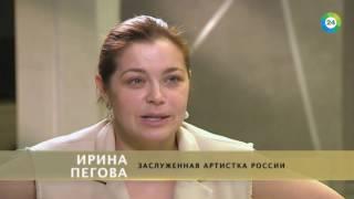 Ирина Пегова о тяжелой участи артиста