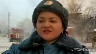 Комментарий МЧС по пожару на С.Данилова