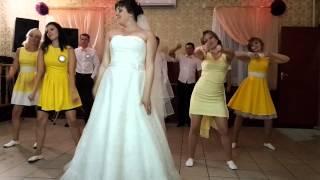 Танец невесты, жениха, подружек и друзей. Свадебная постановка в форме баттла