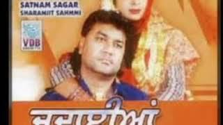 TERE DAR TE AA GAYE HAA Shami Sagar 7018865894