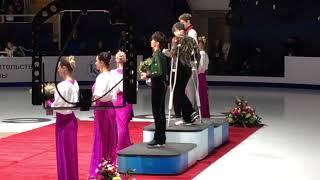 羽生結弦 Yuzuru Hanyu 18.11.18 Victory ceremony Moscow Rostelecom Cup of Russia ISU Grand Prix