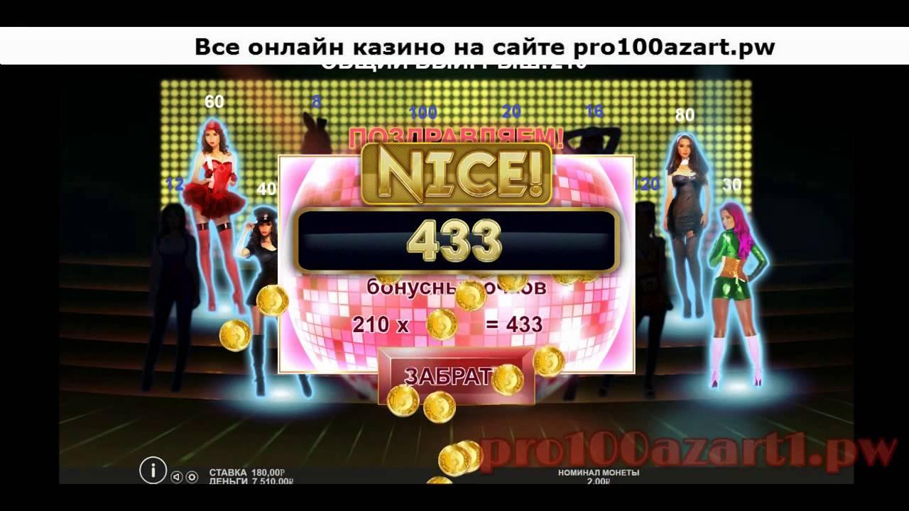 Тратят чешские на благотворительность казино