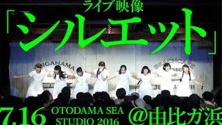 7月16日にOTODAMA SEA STUDIO(由比ガ浜海岸)で行われた「OTODAMA SEA ...