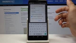 Как включить портативную точку доступа на Alcatel 3V — Мобильный хот-спот