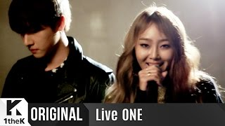 Live ONE(라이브원): Hyolyn(효린)_Exclusive Live Performance!_Love Like This