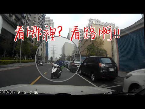 極度不專業是馬路三寶EP1 | 超車、屁孩式騎車、逼車、剪線、不打方向燈、製造車禍、闖紅燈、雙黃線迴轉、逆向行駛、交通違規樣樣都來!!!