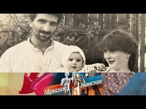 Мой Брюс Ли. Мужское / Женское. Выпуск от 13.01.2020