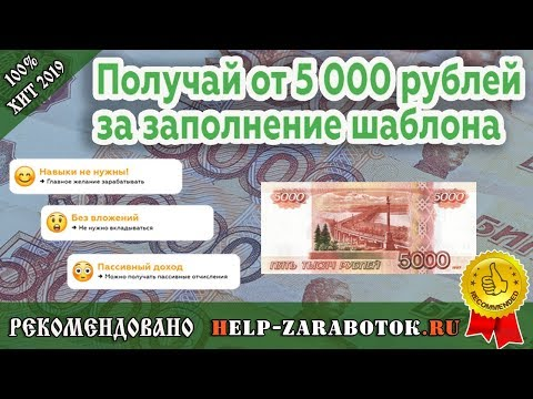 WhatsApp Money видеокурс Александра Глухаря - реальные отзывы