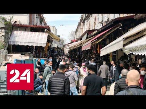 Сезон сорван: Турция осталась без туристов, но с коронавирусом - Россия 24 