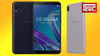 Asus Zenfone Max Pro M1 Launched in India With 6 Inch Display, 5000mAh Battery