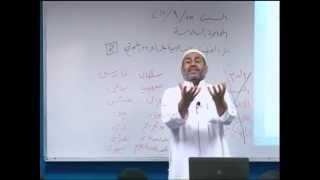 أثر العقيدة الإسلامية على الفرد والمجتمع   [6/41]