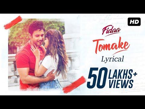 Tomake (তোমাকে) | Lyrical | Fidaa | Yash | Sanjana | Arindom | Nikhita | Pathikrit | SVF Music