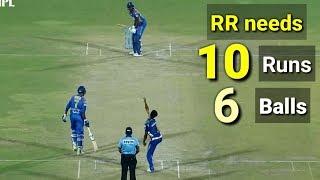 MI vs RR Match I Match Highlights I IPL 2018 I Rajasthan Won I RR Needs 10 Runs in 6 Balls