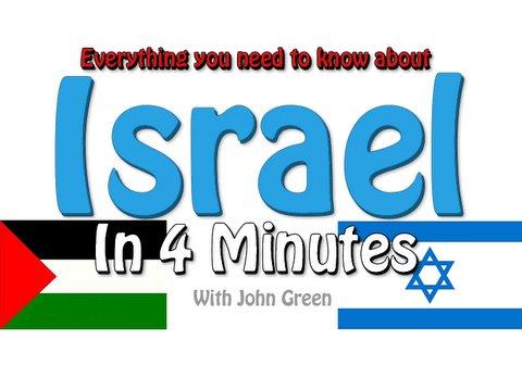 Israel. Gaza. PUPPY!