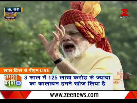Crackdown on Black Money: More than 18 lakh people under government scrutiny, says PM Modi