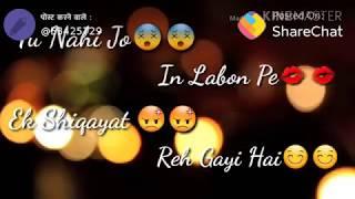 HOT COOL Status khuda tujhe bhi kbhi  pyaar