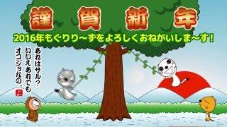 KHB東日本放送(本社/仙台市)】http://www.khb-tv.co.jp あけましてお...