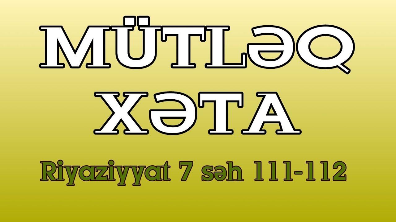 RİYAZİYYAT 5 /  KSQ № 4